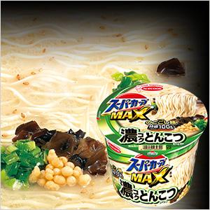 スーパーカップMAX とんこつラーメン12食 ケース販売