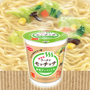 ラーメンモッチッチ 野菜タンメンしお12食 ケース販売