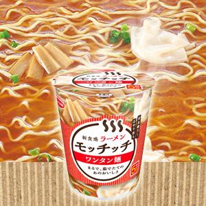 ラーメンモッチッチ ワンタン麺 12食入り