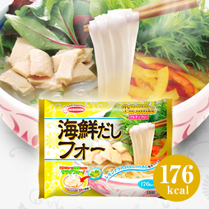 (袋)Pho・ccori気分 海鮮だしフォー10食セット