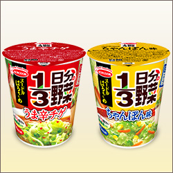 アソート ヌードルはるさめ 1/3日分の野菜 12食セット