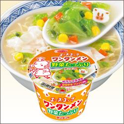 野菜たっぷりワンタンメン タンメン味12食 ケース販売