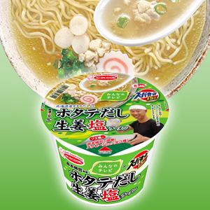 みんなのテレビ×スーパーカップ1.5倍 森本稀哲考案 ホタテだし生姜塩ラーメン12食セット