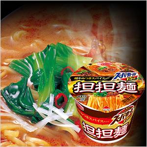 スーパーカップ1.5倍 担担麺 超やみつきスパイス仕上げ12食セット