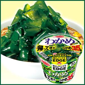 EDGE×わかめラーメン ごま・しょうゆ 帰ってきたわかめ3.5倍12食セット