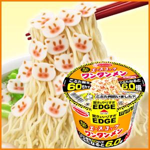 EDGE×ワンタンメン タンメン味 こぶた誕生60thでこぶたなると6.0倍12食セット