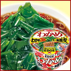 EDGE×わかめラー油蕎麦 わかめ3.5倍12食 ケース販売