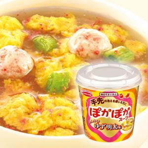 ぽかぽかスープ あんかけゆず明太味12食 ケース販売