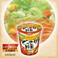 どっさり野菜 チリトマト味ラーメン12食セット
