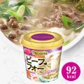 Pho・ccori気分 ビーフ味フォー12食セット