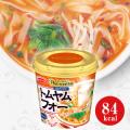 Pho・ccori気分 トムヤムフォー12食セット