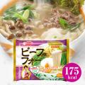 (袋)Pho・ccori気分 ビーフ味フォー10食セット