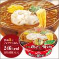 麺ごこち 糖質50%オフ 芳醇鶏だし醤油ラーメン12食セット