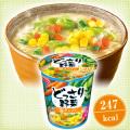 どっさり野菜 塩タンメン12食セット