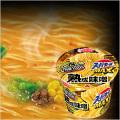 スーパーカップMAX みそラーメン12食 ケース販売