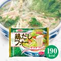 (袋)Pho・ccori気分 鶏だしフォー10食セット