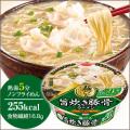 麺ごこち 糖質50%オフ 旨炊き豚骨ラーメン12食セット