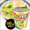 ヌードルはるさめ タニタ食堂(R)監修 ちゃんぽん味12食 ケース販売