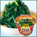 EDGE×わかめラーメン ごま・みそ 35周年なのでわかめ3.5倍12食セット