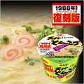 復刻版 スーパーとんこつラーメン博多味12食セット