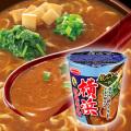 タテ型 飲み干す一杯 横浜 豚骨醤油ラーメン12食セット