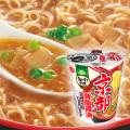 タテ型 飲み干す一杯 京都 背脂醤油ラーメン12食セット