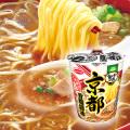 タテ型 飲み干す一杯 京都 背脂醤油ラーメン12食 ケース販売