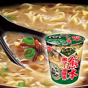 タテ型 飲み干す一杯 熊本 黒マー油豚骨ラーメン12食セット