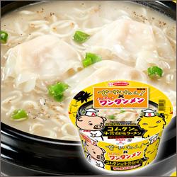 せやねん!×ワンタンメンどんぶり コムタン風牛骨白湯ラーメン 香る黒胡椒仕立て 12食 ケース販売