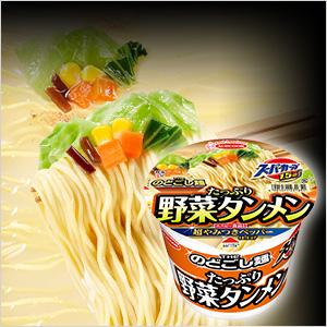 スーパーカップ1.5倍 野菜タンメン12食 ケース販売