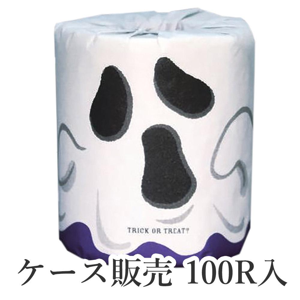 【送料無料】白おばけ 1R個包装 100ロール入り(ケース販売) ダブル27.5M巻き 再生紙100% ロールカラー白