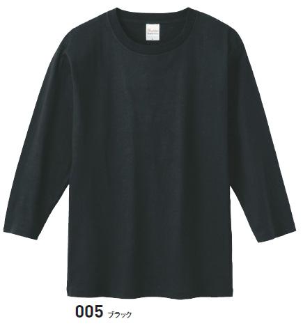 00154-BQT