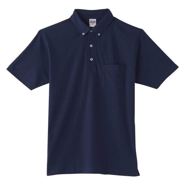 【Printstar】(4.9oz)ボタンダウンポロシャツ(ポケット付) [00198-BDQ]