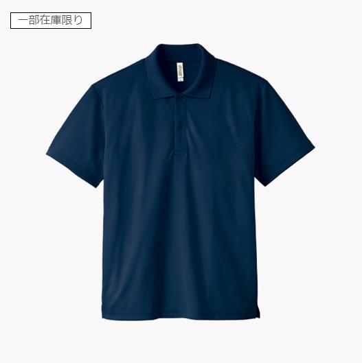 【Printstar】4.4オンス ドライポロシャツ #00302