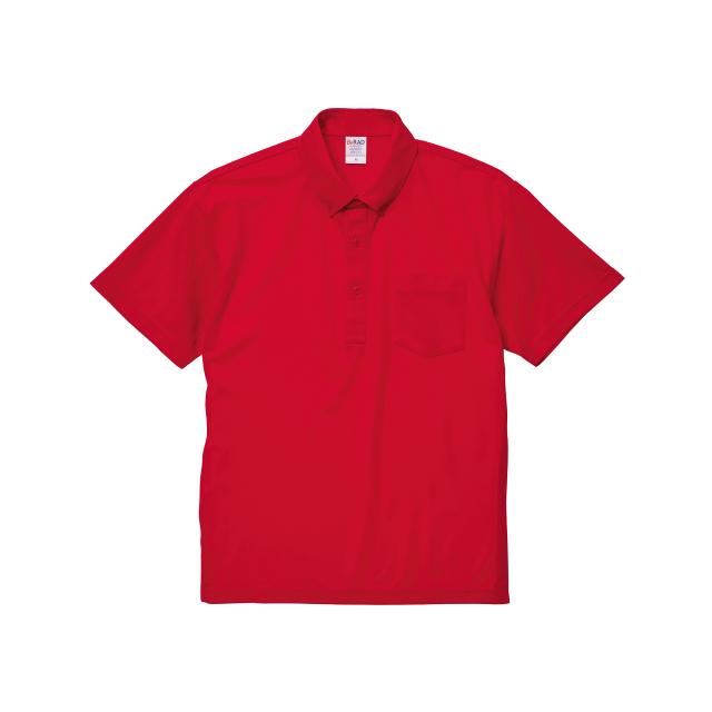 【UnitedAthle】4.7オンス スペシャル ドライ カノコ ポロシャツ (ボタンダウン) (ポケット付) (ノンブリード) XS-5XL[2023]