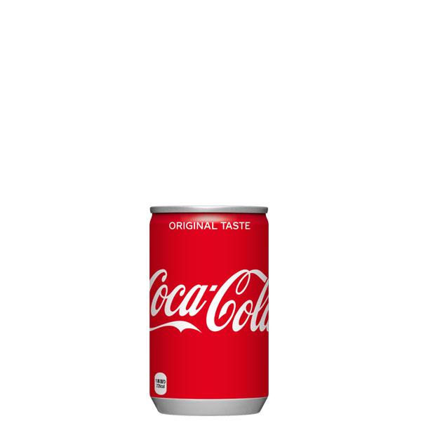 [メーカー直送]【3ケースセット】コカ・コーラ 160ml缶