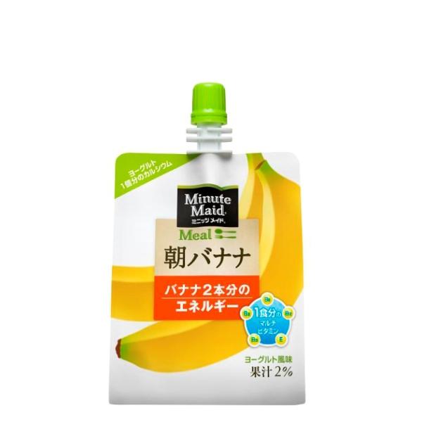 [メーカー直送]【4ケースセット】ミニッツメイド朝バナナ 180gパウチ(6本入)