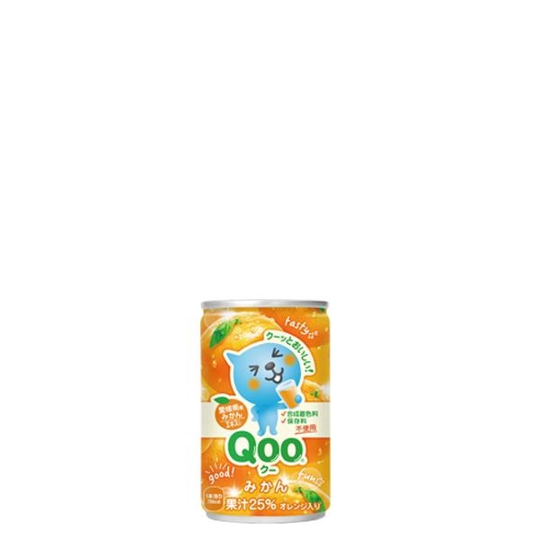 [メーカー直送]【3ケースセット】ミニッツメイドQooみかん 160g缶