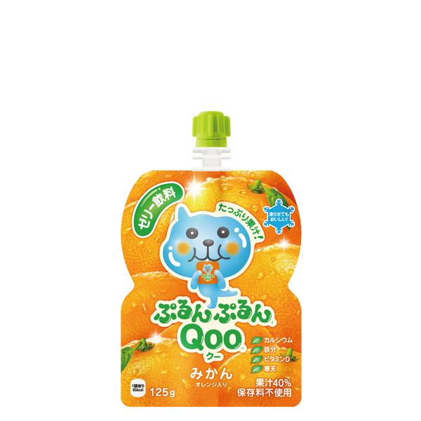 [メーカー直送]【3ケースセット】ミニッツメイドぷるんぷるんQoo みかん 125gパウチ(6本入)