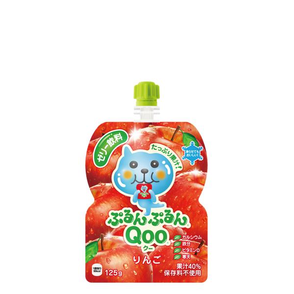 [メーカー直送]【4ケースセット】ミニッツメイドぷるんぷるんQoo りんご 125gパウチ(6本入)