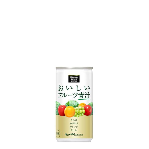 [メーカー直送]【3ケースセット】ミニッツメイドおいしいフルーツ青汁 190g缶