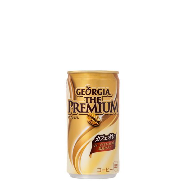 [メーカー直送]【3ケースセット】ジョージア ザ・プレミアム カフェオレ 185g缶