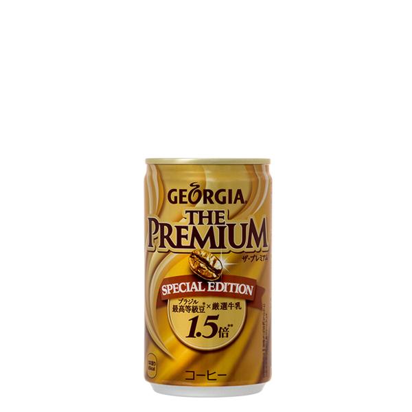 [メーカー直送]【3ケースセット】ジョージアザ・プレミアムスペシャルエディション 170g缶