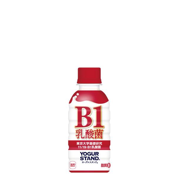 [メーカー直送]【3ケースセット】ヨーグルスタンド B-1乳酸菌 PET 190ml