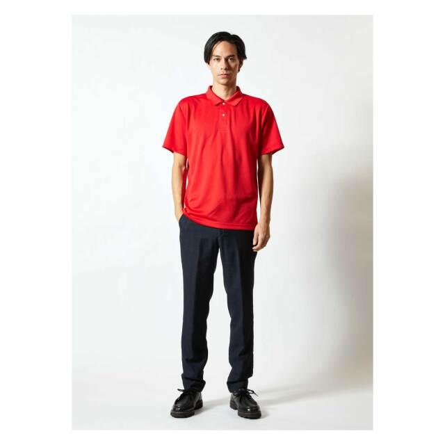 【UnitedAthle】(4.1oz)ドライアスレチック ポロシャツ [5910]