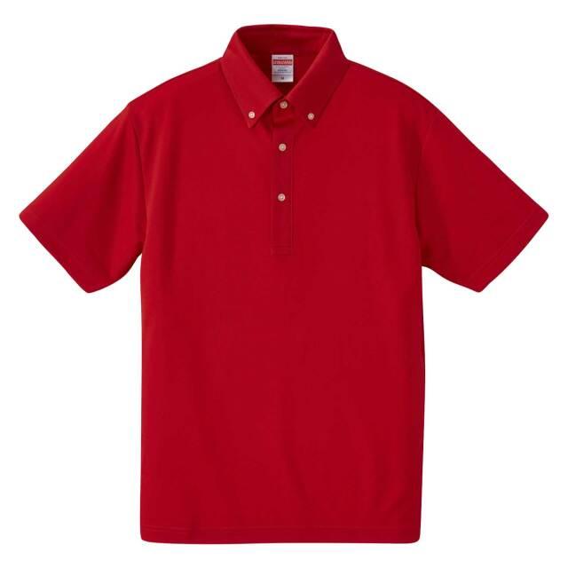 【UnitedAthle】(4.1oz)ドライアスレチック ポロシャツ(ボタンダウン) [5920]