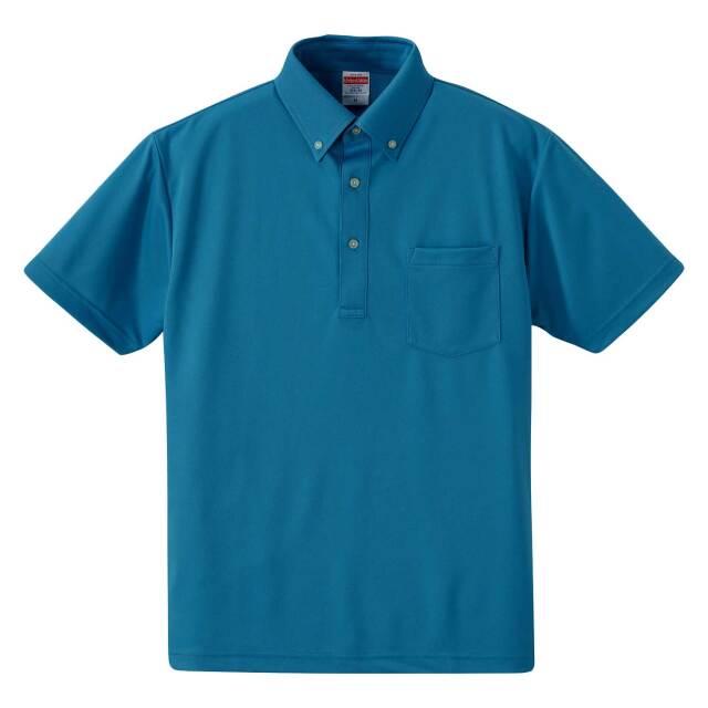 【UnitedAthle】(4.1oz)ドライアスレチック ポロシャツ(ボタンダウン)(ポケット付) [5921]