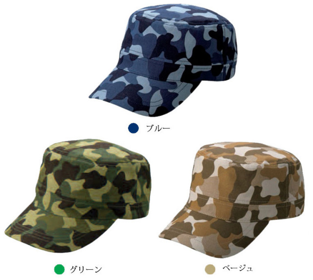 【PointSkyward】カモフラージュキャップ (丸天型) [CMF-10n]