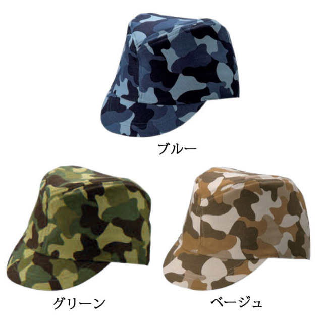 【PointSkyward】カモフラージュキャップ (戦闘帽型) [CMF-30n]