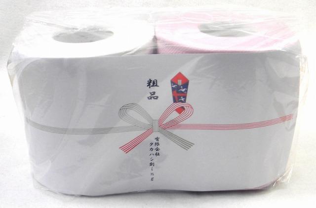 【送料別/訳あり】 (景品、粗品に) もらって嬉しい 熨斗付き トイレットペーパー 2個組 50セット